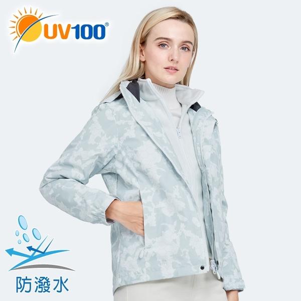 UV100 防曬 抗UV 防風透氣-印花三合一外套-女