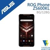 【贈傳輸線+觸控筆吊飾+LED隨身燈】ASUS ROG Phone ZS600KL 6吋 8G/128G 電競旗艦手機【葳訊數位生活館】