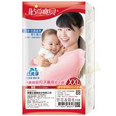 貼身寶貝 孕產婦坐月子專用免洗褲-XXL 5入/包
