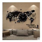 店長推薦創意鐘表掛鐘客廳現代簡約大氣時尚裝飾北歐世界地圖個性石英時鐘
