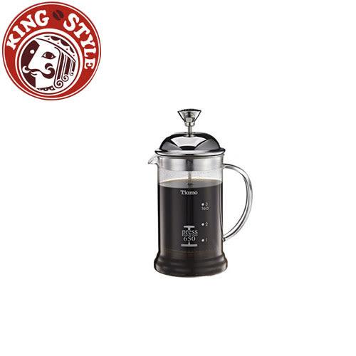 金時代書香咖啡 Tiamo 多功能法式玻璃濾壓壺 650cc (HG2113)