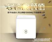 路由器 榮耀ws851無線路由器pro雙千兆埠光纖高速智慧雙頻家用wifi DF 科技藝術館