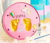 寶寶手足印泥手腳印手印泥永久紀念品嬰兒兒童新生兒百天滿月禮物  朵拉朵衣櫥