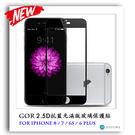 GOR 2.5D抗藍光滿版 iPhone...