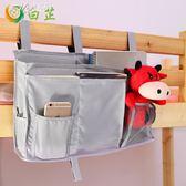 學生宿舍床邊袋牛津布收納掛袋寢室置物袋嬰兒床頭掛袋尿布儲物袋