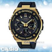 CASIO 卡西歐 手錶專賣店 G-SHOCK GST-S100G-1A DR 男錶 樹脂錶帶 防震 世界時間 倒數計時