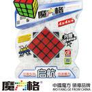 魔方格 啟航四階魔術方塊 (黑底貼紙)6.5cm/一個入{定199} 比賽級 4x4x4 ~田0932A-11