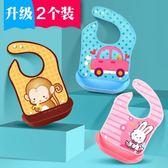 防水寶寶吃飯圍兜兒童仿硅膠食飯兜大號