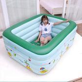 兒童游泳池家用寶寶洗澡大型加厚孩子成人超大號嬰兒家庭充氣水池  lh752【123休閒館】