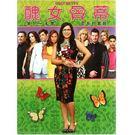 醜女貝蒂全系列 1-4季 套裝DVD(購...