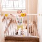 護欄  嬰兒童安全 門欄 寶寶樓梯口 防護欄 寵物圍欄 狗柵欄 隔離免打孔