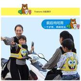 防摔帶 兒童摩托車安全帶寶寶綁帶電動車背帶可調防摔帶固定帶透氣款