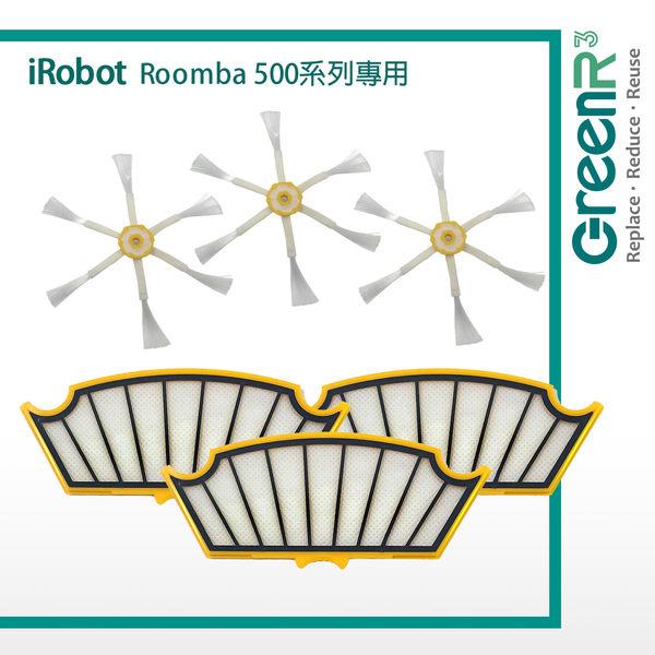 【GreenR3金狸】iRobot Roomba 500系列專用濾網邊刷組(適用機型510/530/535/540/550/560/570/580)
