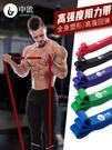 拉力器 彈力帶健身男阻力帶力量訓練皮筋拉力繩練胸肌引體向上輔助助力帶【八折搶購】