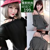 克妹Ke-Mei【AT47860】歐美小心機 性感交叉吊帶露肩小洋裝
