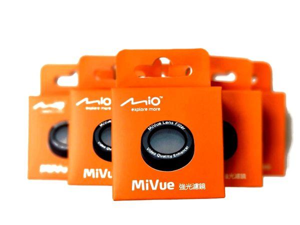 MIO 原廠濾鏡/徧光鏡 適用 R60/R62/R58/R52/538/588/508/628/688/R25/R25T
