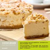 獨家限定【漢來大飯店】天使重乳酪蛋糕(單模) 特價488元