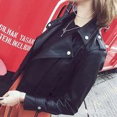 2018春秋新款皮衣女短款韓版pu皮外套時尚修身顯瘦學生皮夾克女潮qm    JSY時尚屋