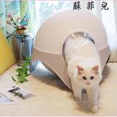 太空艙貓砂盆全封閉除臭貓盆