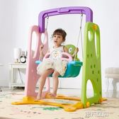 鞦韆 嬰兒室內兒童架戶外折疊小孩蕩寶寶吊椅幼兒寶寶搖椅 第六空間 igo