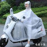 雨衣電瓶車單人騎行男女成人韓版時尚電動自行車加大摩托雨披 ys6139『毛菇小象』