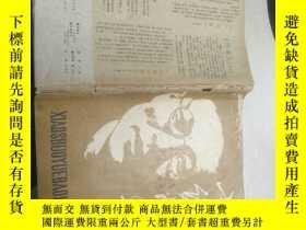 二手書博民逛書店罕見《小說月報》期刊雜誌,1982年第10期Y1959