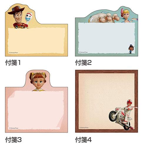 SUN-STAR 造型自黏便條紙 便利貼 迪士尼 玩具總動員4 嘉年華3D_UA58943