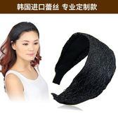 aichoice蕾絲發箍 發飾女頭飾帶