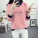 韓版 大學T 羅紋 束口 領口 假二件 拼接 字母 T恤 加厚 保暖  長袖 棉T  寬鬆 上衣
