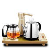 自動上水壺電熱水壺家用抽燒水壺保溫玻璃泡茶壺電磁茶爐茶具套裝WY