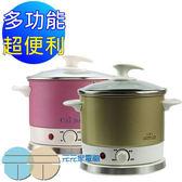 CAI JIA 智慧家多功能360度旋轉美食炫彩快煮鍋CJ-966(銀紅色有貨.香檳色完售)
