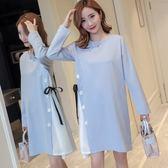 漂亮小媽咪 韓國洋裝 【D9863】 長袖 修身 顯瘦 長袖 拼接 雪紡 孕婦洋裝 孕婦裝 孕婦洋裝