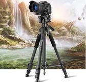 偉峰3520單反相機三腳架攝影攝像便攜微單三角架手機自拍直播支架igo「Top3c」