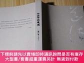 簡體書-十日到貨 R3YY【中國傳統道德 德行卷(重排本)】 9787300150185 中國人民大學出版社 作