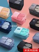 鞋子收納袋 鞋子收納袋旅行鞋包收納包裝鞋的袋子多功能便攜防塵鞋袋球鞋鞋盒 米家