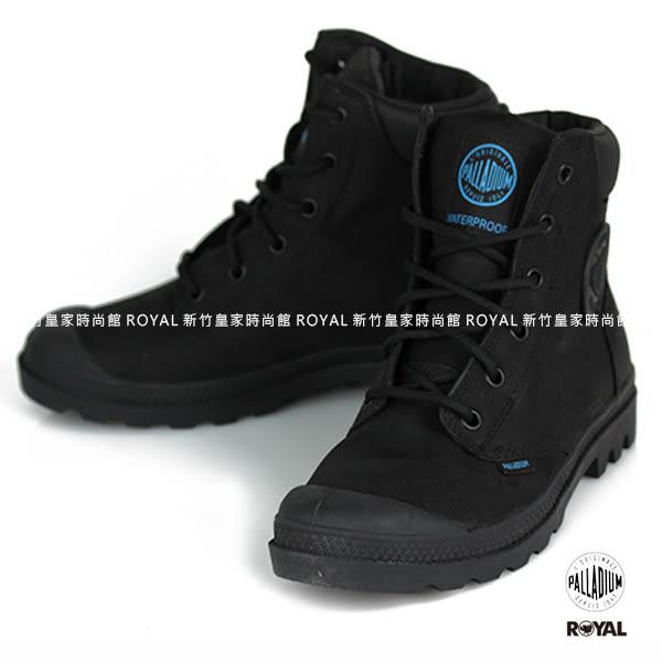 Palladium 新竹皇家 PAMPA CUFF 黑色 防水系列 軍靴 皮質 高筒 男女款 NO.A9256