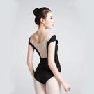 空中瑜伽芭蕾舞蹈練功服形體健身舞蹈服健美操體操基訓服連體服女 亞斯藍生活館