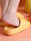 室內拖鞋 拖鞋女夏厚底網紅防臭防滑外穿浴...