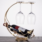 歐式紅酒杯架倒掛架子家用葡萄酒現代簡約輕奢酒柜紅酒架擺件創意 中秋節全館免運