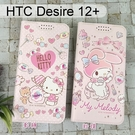三麗鷗彩繪皮套 HTC Desire 12+ / Desire 12 Plus (6吋) Hello Kitty 美樂蒂【正版】