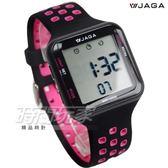JAGA 捷卡 休閒多功能超大液晶運動電子錶 游泳用 女錶 男錶 學生錶 M1179C-AG(黑粉)