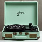 黑膠機Syitren黑膠唱片機藍牙留聲機LP復古電唱機支持充電寶供電 最後幾天!
