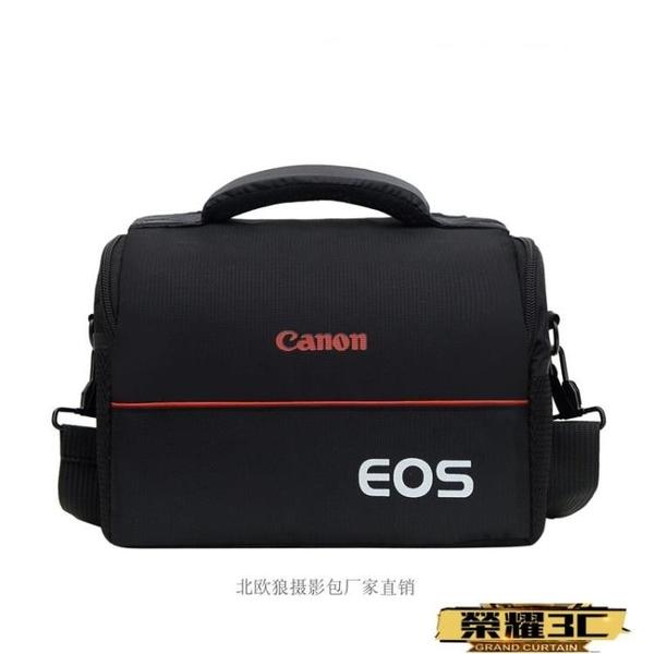 相機包 佳能攝影包 單反相機包側背斜跨數碼包200D850D700D 榮耀 上新