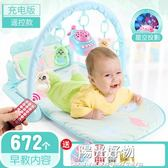 嬰兒腳踏鋼琴健身架器腳踏鋼琴0-1歲新生兒玩具3-6-12個月益智男孩女寶寶 igo陽光好物