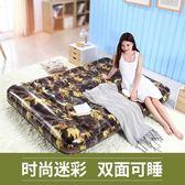 迷彩充氣床墊家用雙人氣墊床戶外便攜空氣床露營帳篷沖氣床 zr953『小美日記』