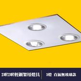【光的魔法師】輕鋼架2呎2呎 直插輕鋼架燈具 3燈