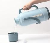 保溫水壺 塑料暖壺家用大容量熱水瓶暖瓶暖水壺學生宿舍保溫水瓶玻璃膽【快速出貨八折鉅惠】