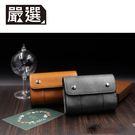 嚴選 專為IQOS設計 經典電子菸配件全...