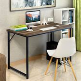 簡約現代電腦桌台式桌家用臥室簡易桌子簡約宜家經濟型寫字桌書桌 卡布奇诺igo