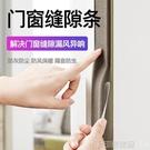 隔音棉 粵騰隔音棉自黏室內家用吸音門貼臥室房間窗戶貼防風密封條防噪音 印象